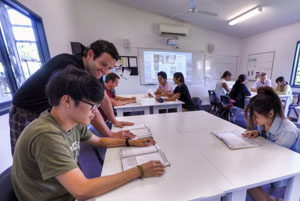 escolas austrália Sun Pacific College